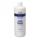 blue_cross_cuticle_remover__07753.jpg